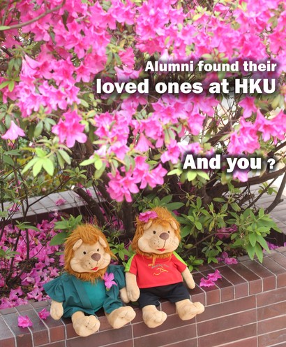 Alumni found their loved ones at HKU