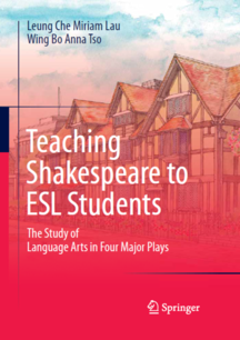 Teaching Shakespeare to ESL Students - The Study of Language Arts in Four Major Plays